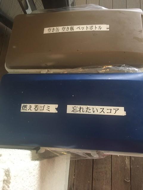 20210312221654.JPG